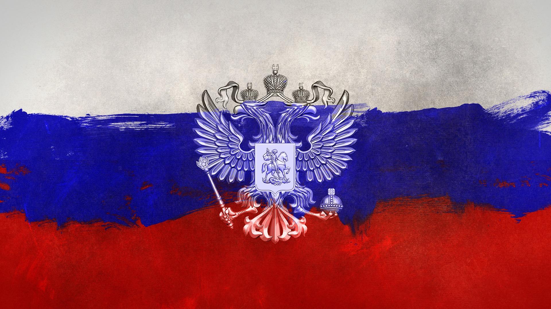 Szarpany handel na rublu
