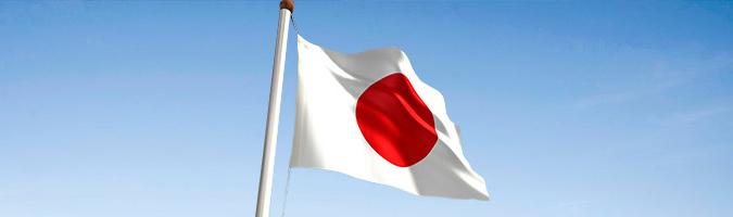 Bank Japonii planuje częściej być aktywnym na rynku długu